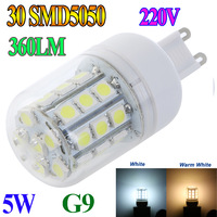 G9 5W 30 SMD5050 SMD 5050 LED Corn Light Bulb LED Lamp Warm White Or White lighting 220V 360 degree corn bulbs Free Shipping