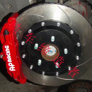 Mazda 6 brake disc ap racing cp5200 big 4 piston ap brake set bag