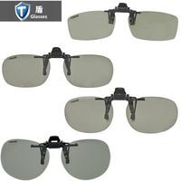 Prosun polarized sunglasses myopia portable hanging mirror coupon clip 801 802 809 490
