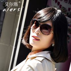 Myopia sunglasses female sunglasses 2013 women's polarized sun glasses big box star style(China (Mainland))