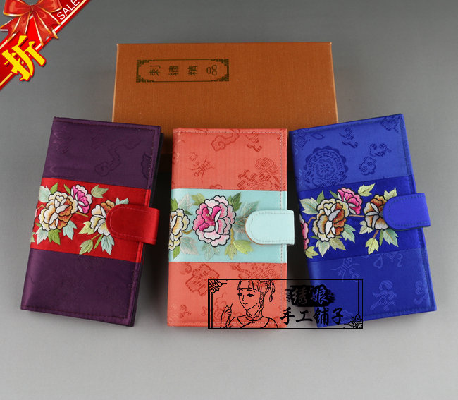 Classical flower peony multifunctional handmade embroidered card holder embroidery card case finished product embroidery(China (Mainland))