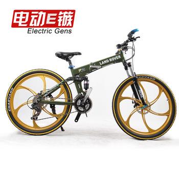 the hummer mountain bike full suspension folding one piece wheel mountain bike