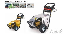 Ferroxyl high pressure cleaning machine 3wz-1450-2 . 2kw electric high pressure cleaner 150(China (Mainland))