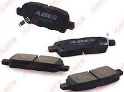 Nissan Altima Brake Pads Rear Set New 2002 - 2006 44060-AL588(China (Mainland))