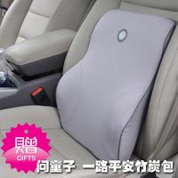 Gigi tournure car lumbar support tournure car cushion waist support pillow quality cotton memory car lumbar support