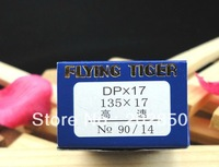 DB*1,110/18,500Pcs/Lot Sewing Needles For Simple/Computerized Lockstitch Sewing Machines,Flying Tiger Brand,Best Price,Wholesale