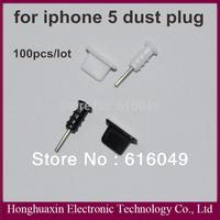 Free shipping  Earphone jack plug +Anti-dust Dock charge port plug dust cap for iphone5    100pcs/lot