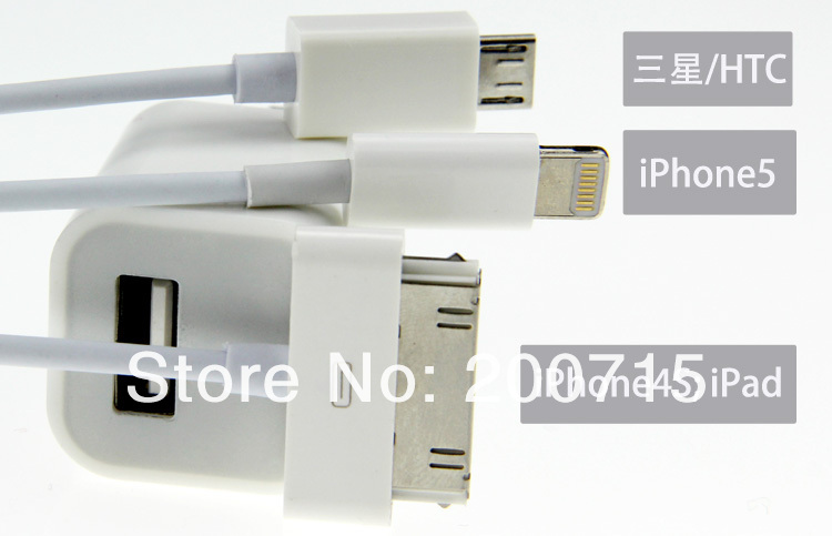 High Quality Micro charger 3 in 1 USB Cable Charger line For iPhone, iPad And Samsung 100pcs/lot free ship(China (Mainland))