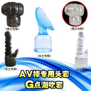 Av stick massage wigs female male masturbation cup flirting sex products