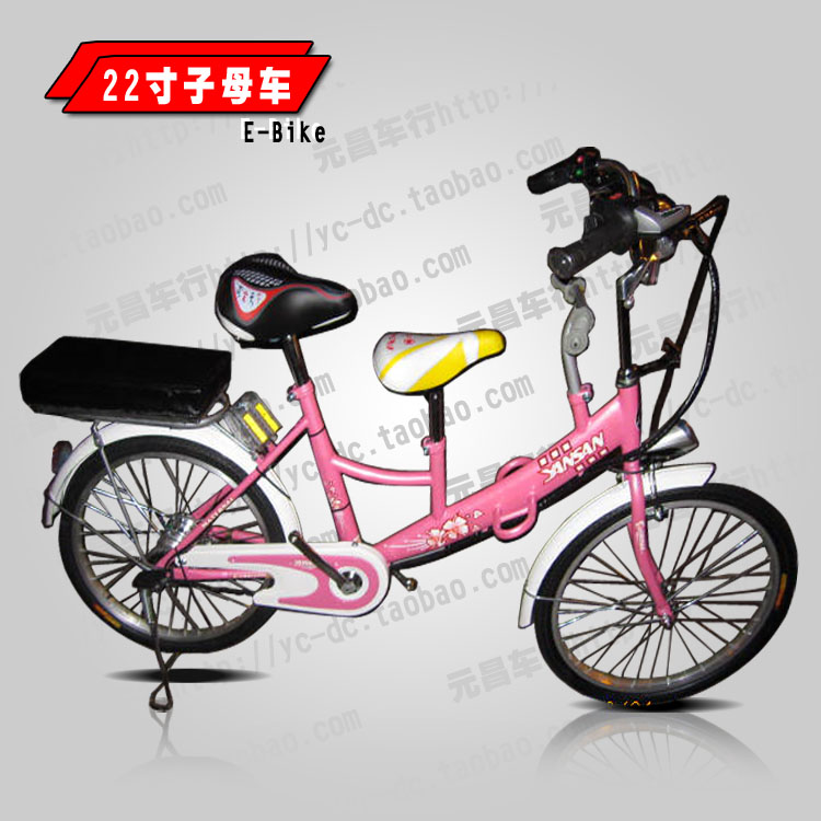Fashion 2013 NEW PORTABLE 22 picture car parent-child car refires lithium battery electric bicycle car battery(China (Mainland))