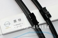 Free shipping universal car wiper blades for Opel astra , gol Soft silicone Rubber WindShield Wiper Blade 1PAIR,wiper arm