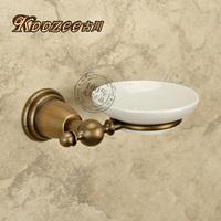 ree shipping Antique brass soap dish plate copper bathroom accessories bathroom soap dish copper bathroom soap