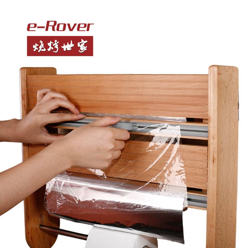 Kitchen supplies new style wrap cutter aluminum foil rack box(China (Mainland))