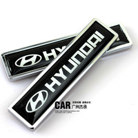 New arrive for Modern sonata 12 car emblem metal after labeling