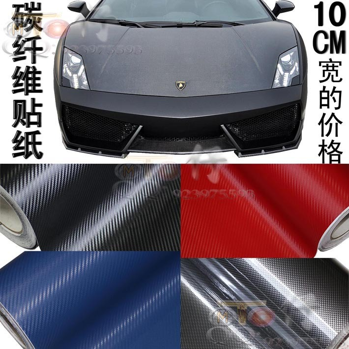 Motorcycle carbon fiber car carbon fiber 3d car stereo carbon paper motorcycle carbon fiber paper(China (Mainland))