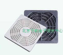 FANS HOME Three-in plastic dust network 8cm cooling fan