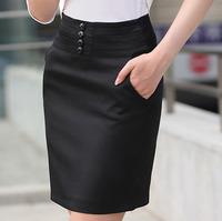 Work wear short skirt tailored skirt 00375