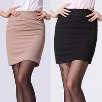 Bust skirt medium skirt tailored skirt 0095