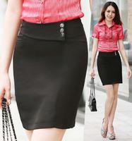 Tailored skirt medium skirt bust skirt 1026