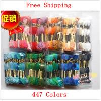 Cross Stitch floss, thread, 447 pieces/skeins, free shipping worldwidely Similar DMC Thread