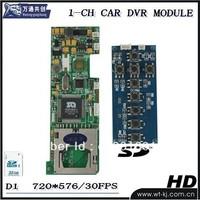 Video Board recording and playback module ;micro dvr board module D1 video