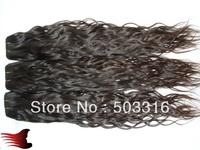Nicolefashion WQ1305303 wavy Brazilian virgin double drawn queen hair extensions