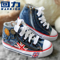 children's canvas shoes kid shoes boys girls size 25-34 skateboarding shoes Free shipping