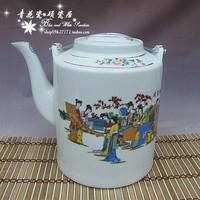 Ceramic teapot Large cool water pot fancy