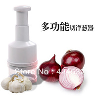 Multifunctional cut onions device multi-purpose shredder kitchen supplies
