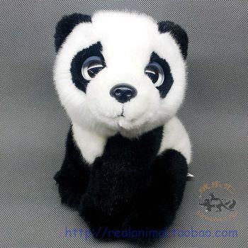 Large plush animal toy giant panda doll decoration