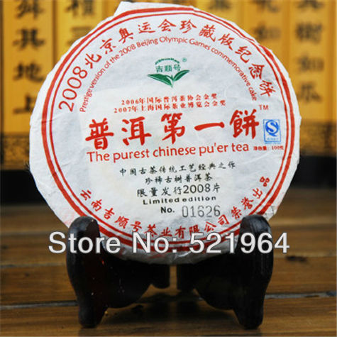 Brand JISHUN 100g Cha Orange Puerh Tea Yunnan Puer Tea The Gift Tea [Puer] Raw Puer Tea The Tea [Puer] For Sale Free Shipping(China (Mainland))