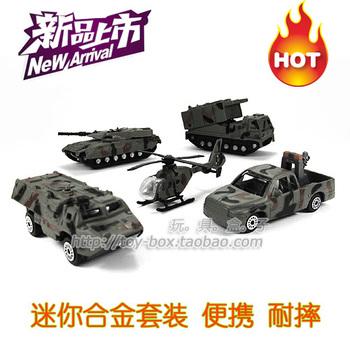 Alloy car mini model toy car military car combination set