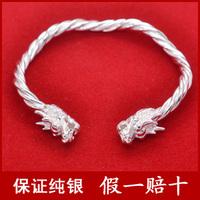 999 pure silver bracelet Men Women general bracelet men's silver bracelet fashion s990 999 fine silver