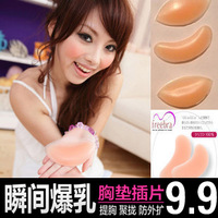 3d silica gel insert thick soft pad breast enlargement invisible push up perfect pair