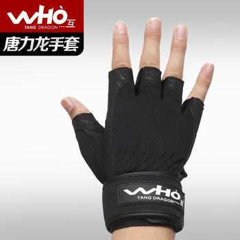 WHOLESALE Fitness gloves lengthen wrist support sports gloves semi-finger wrist support sports freeshipping