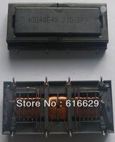 Transformer 4001Q 4004Q 4008Q 4010Q 4012Q 4017Q 4020Q 4023Q 4024Q