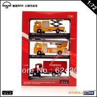 2 fire truck car engineering car set model toy car 2110 - 06