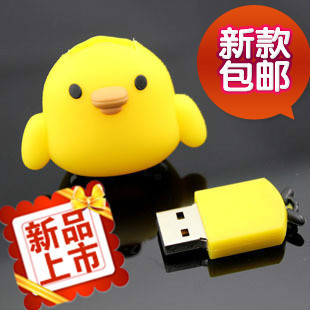 wholesale usb flash dirves free shipping  Cute chicks 4GB 8GB 16GB 32GB 64GB 128GB USB 2.0 memory stick usb drive pen drive