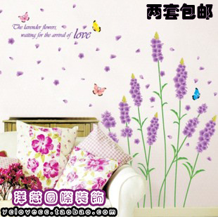 Set waistline purple lavender wall stickers butterfly decoration(China (Mainland))