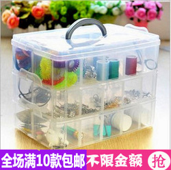 A1298 plastic storage box transparent storage box plastic jewelry box tool box 302g(China (Mainland))
