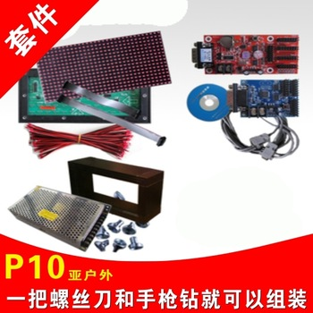 Lec screen led display unit board p10 40 264 outdoor full set spare parts electronic display screen