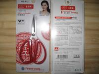 Japan and the k12 household scissors civil scissors tc scissors