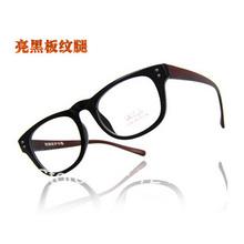 reading glasses sunglasses reviews
