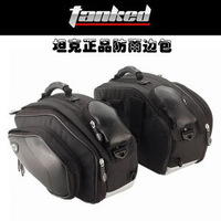 Tank tmb08 rainproof bag motorcycle hanging box bag