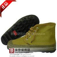 Flying crane 5kv low pressure cloth shoes