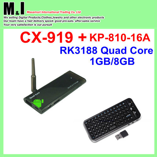 Free Shipping! CX-919 RK3188 Quad Core Android 4.2 TV Stick 1GB RAM 8GB ROM 3188 MINI PC With KP-810-16A Wireless Keyboard Mouse(China (Mainland))