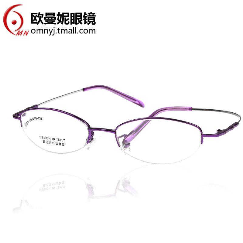 glasses ultra light memory metal box eyeglasses frame