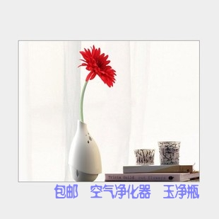 Air purifier aerobic bonsai air purified negative ion home decoration jade jingping