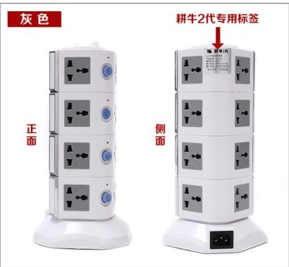 Receptacle,usb socket, electrical outlet,Timothy Holding Co.,Ltd.(China (Mainland))