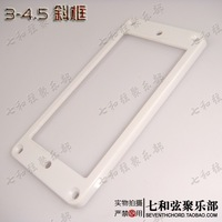 Free shipping electric guitar double pickup guitar pickups framework double pickup plastic frame3 4.5 white